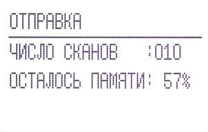Toshiba e-Studio2505H, панель управления