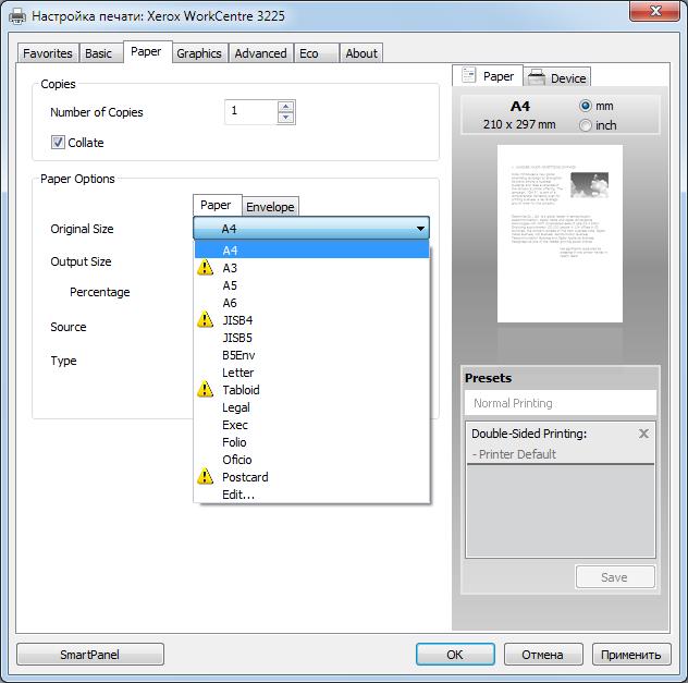 драйвер для печати и сканирования на xerox 3119