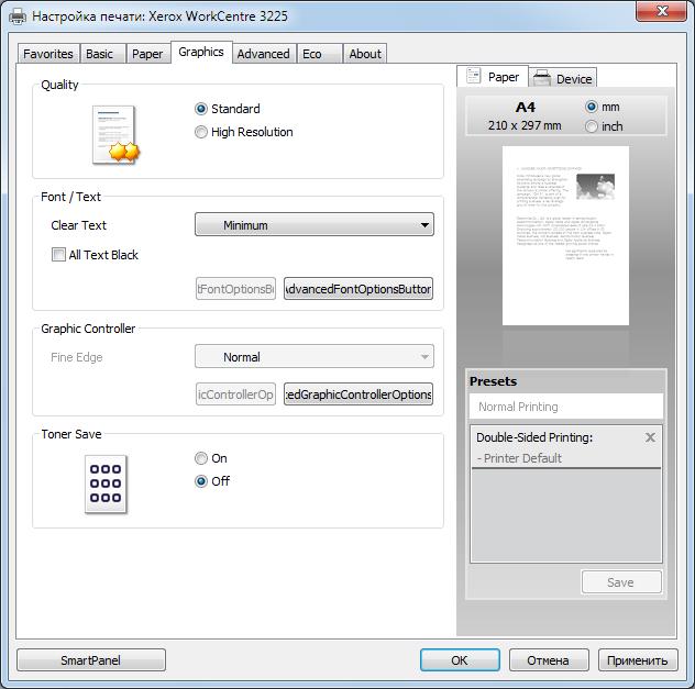 Скачать драйвер для принтера xerox phaser 3124 для windows 10