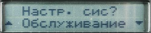 Xerox 3225 драйвер