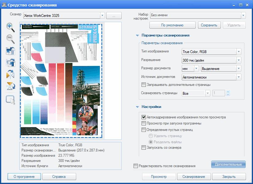 почему нельзя установить windows 10