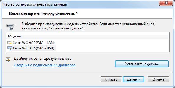 Приложение для сканирования easy printer manager