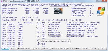 Скриншот рабочего окна SIV