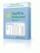Box-art of StatWin