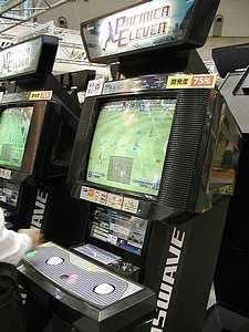автоматы sega игровые японские