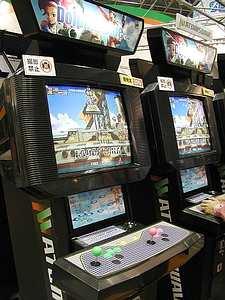 В токио развлекательные игровые автоматы скачать бесплатные азартные игры в игровые автоматы