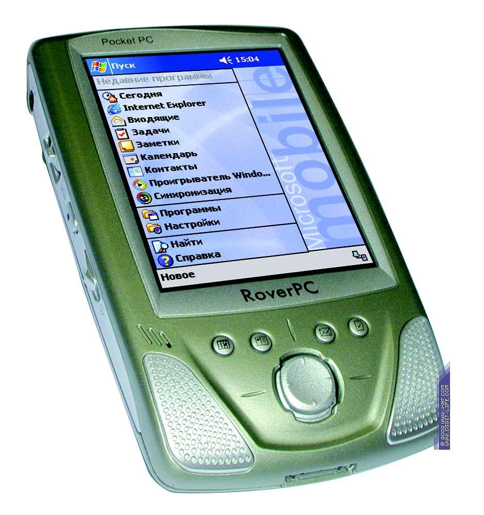 были представлены две новые модели Pocket PC 2002 карманных компьютеров под...