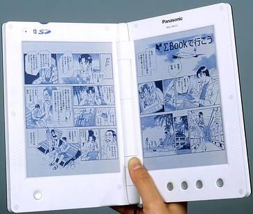 Появление электронной книги на арене инновационных возможностей, является...