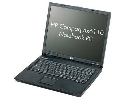 HP COMPAQ NX6110 MODEM WINDOWS 7 X64 DRIVER DOWNLOAD