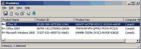 Антивирус 2006 Ключ