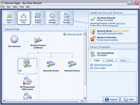 Мониторинг Сети Программа Freeware