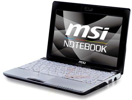 мобильном решении MSI.