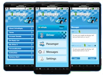 DriveReply для Android