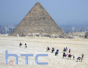 Будь то Pyramid или Sensation, устройства будет работать под управлением ОС Android