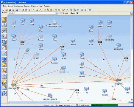 Мониторинг локальной сети программа