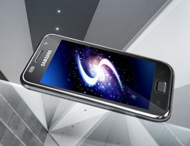 Первое изображение Galaxy S Plus?