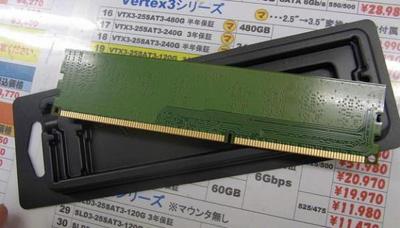 AMD ���������� � ������� ����������� ������ DDR3 ��� ����������� �������