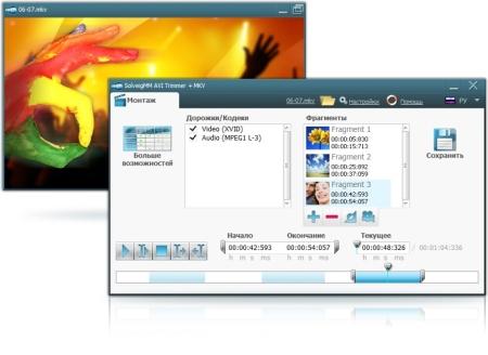 Интерфейс AVI Trimmer + MKV 2.0