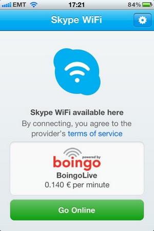 Skype WiFi для iOS