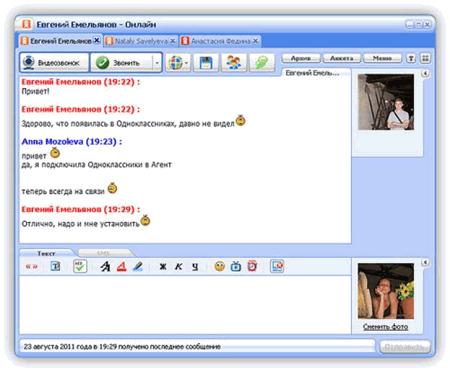 Скриншот Mail.Ru Агента