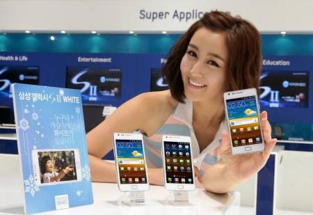 Смартфон Galaxy S II в белом исполнении