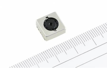 Датчик изображения Sharp RJ63YC100