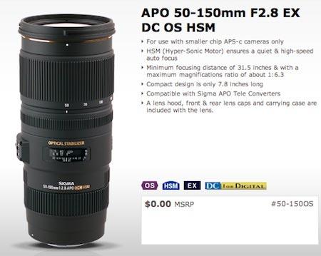 �������� Sigma APO 50-150mm f/2.8 EX DC OS HSM ������ ��� �����