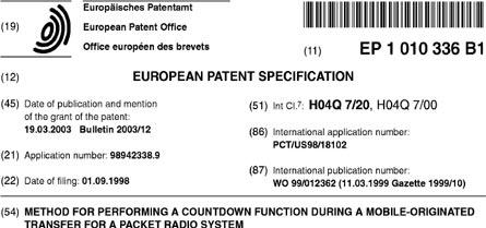 Motorola Mobility снова одержала верх над Apple в немецком суде