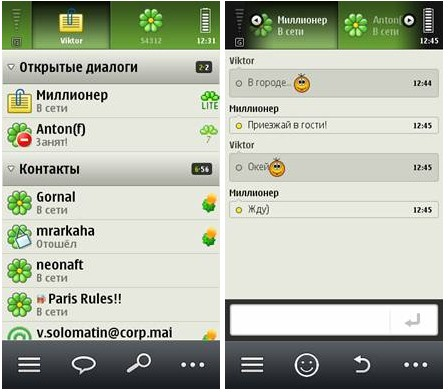 ICQ ��� Symbian Touch
