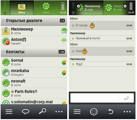 ICQ для Symbian Touch