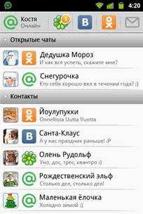 Мобильный Агент для Android
