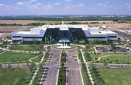 Новая фабрика Samsung по выпуску процессоров вышла на проектную мощность