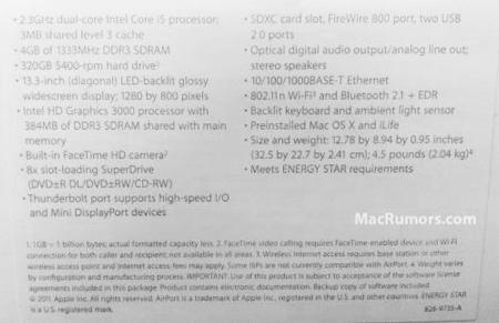 Спецификации одной из новых моделей MacBook Pro