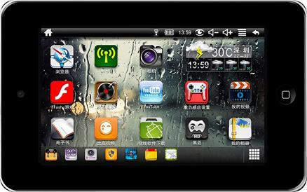 Dreambook Epad 7. DreamBook ePad 7 Pro Tablet