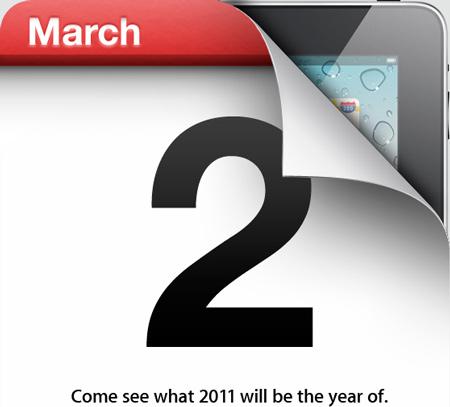 Приглашение на мероприятие Apple 2 марта 2011 года