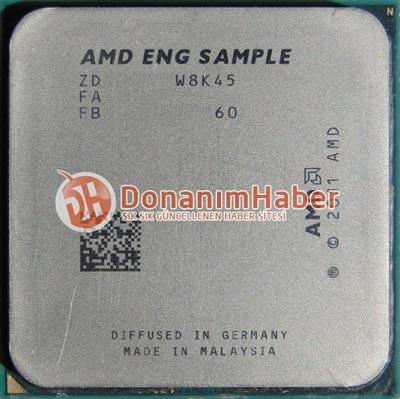 процессор AMD FX-8130P