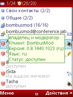 BombusMod
