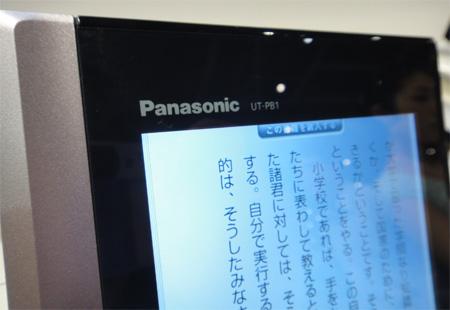 Планшет Panasonic UT-PB1, работающий под управлением Android 2.2