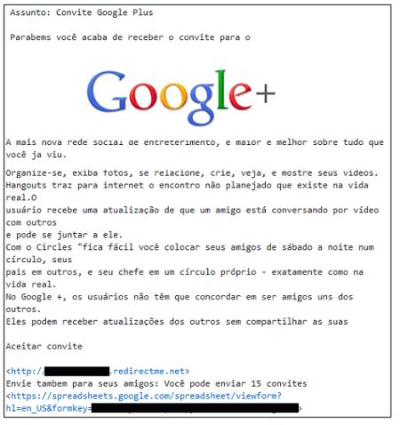 Поддельное приглашение в Google+