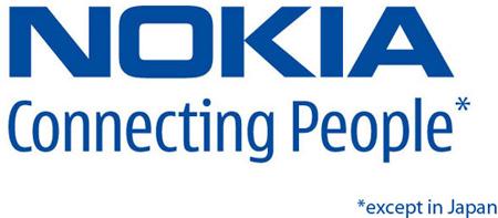 �� ����� ���� ��������� ����������� ���� Nokia � �����