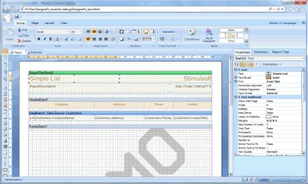 Интерфейс генератора отчетов