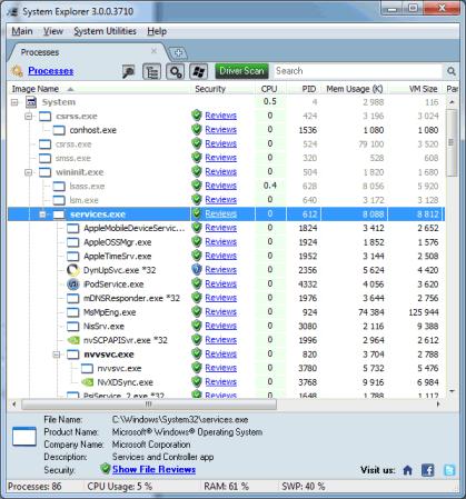 Интерфейс System Explorer
