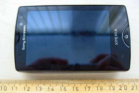 �������� Sony Ericsson Xperia mini pro