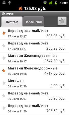 Яндекс.Деньги для Android
