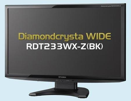 Монитор Mitsubishi DiamondCrysta RDT233WX-Z