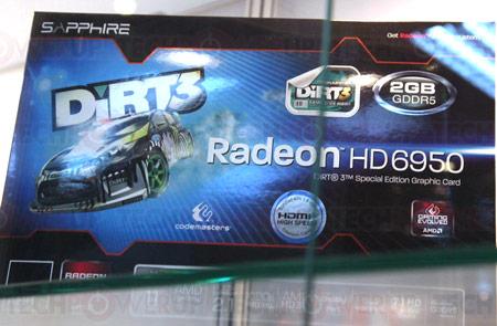 Производитель будет комплектовать изделие копией игры DiRT 3
