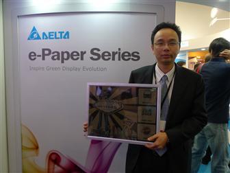 Delta готова начать выпуск цветной электронной бумаги размером до 21 дюйма по диагонали