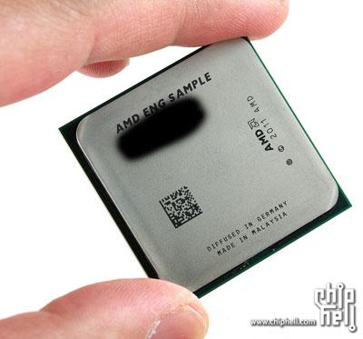 ���������� ������� ���������� ��������� AMD Zambezi, ���������������� ��� ��������� ������������������