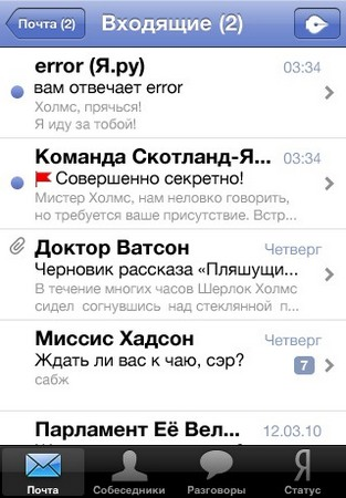 ������.����� ��� iPhone