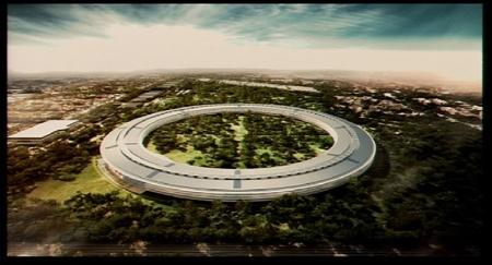 Новое здание будет обладать футуристическим дизайном